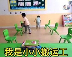 我是小小搬运工_幼儿园小班做游戏
