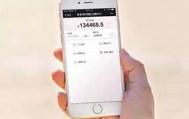 正规手机赚零用钱软件,安全简单小白也可快速上手