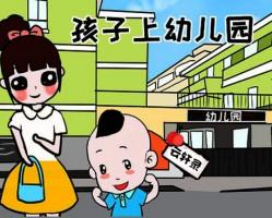 宝宝去幼儿园第一个月,经常生病请假的真实经历分享