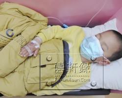 宝宝上幼儿园上火引起发烧发炎肚子疼怎么办