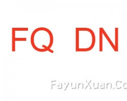 FQ和DN是什么意思