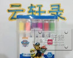 陪三岁半的云轩宝宝一起画画(孩子色彩启蒙)
