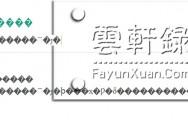 php文件测试正常上传到服务器乱码不显示中文的常见原因及解决办法