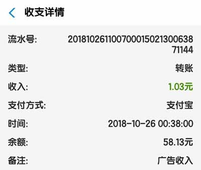QQ图片20181026204702.jpg