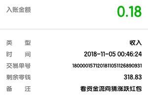 QQ图片20181105005447.jpg