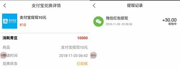 Screenshot_2018-11-20-22-38-56.jpg