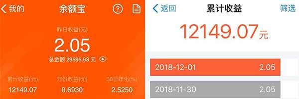 QQ图片20181202051729.jpg