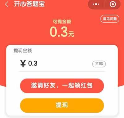 QQ图片20181206052243.jpg