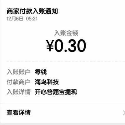 QQ图片20181206052600.jpg