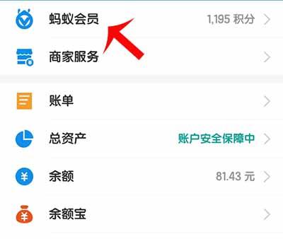 Screenshot_20181207_135808.jpg