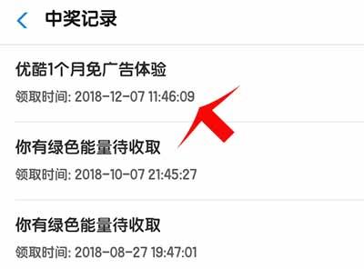 Screenshot_20181207_135827.jpg