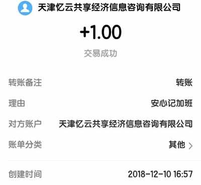 QQ图片20181210172029.jpg