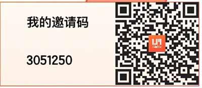 QQ图片20181213094827.jpg