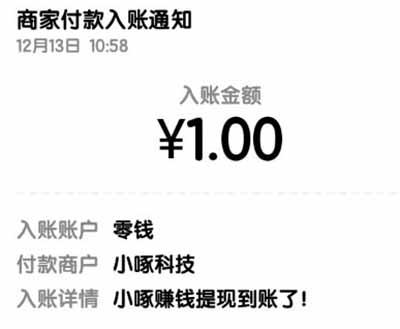 QQ图片20181213120808.jpg