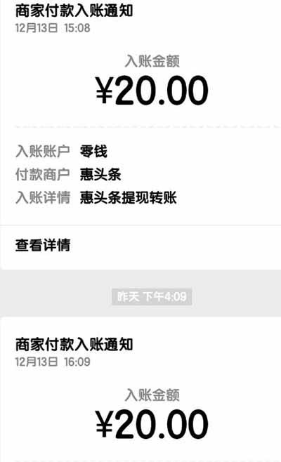 QQ图片20181214094329.jpg