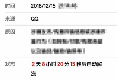 QQ图片20181216130750.jpg