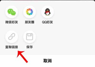 QQ图片20181219114651.jpg