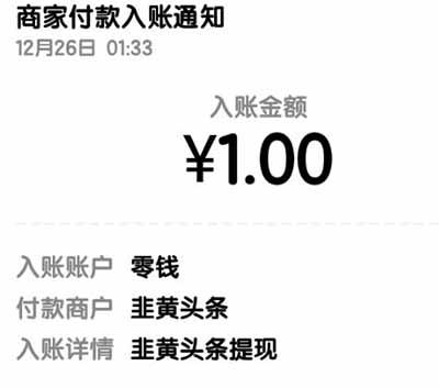 韭黄.jpg