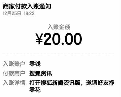 搜狐新闻资讯.jpg