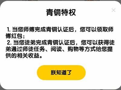 海草公社青铜认证.jpg