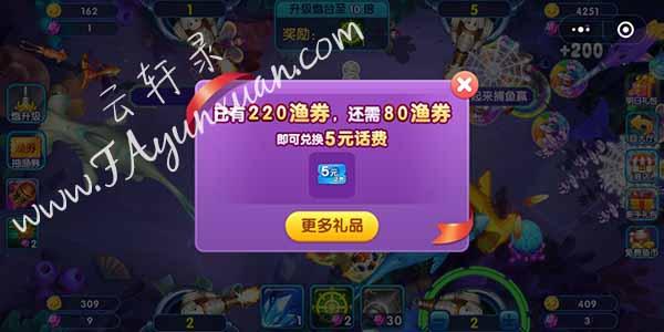 微乐捕鱼千炮版.jpg