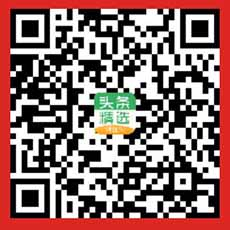 头条精选 (2).jpg