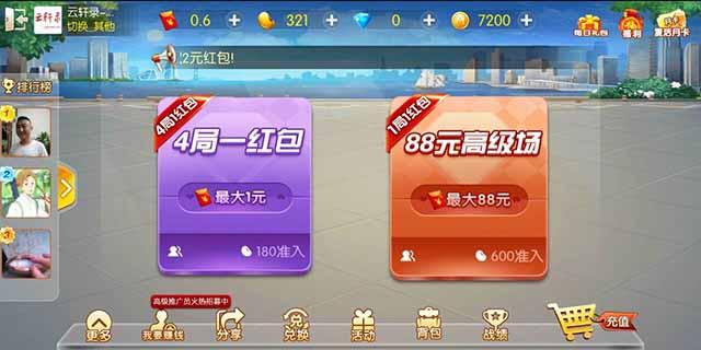 麻小宝游戏.jpg