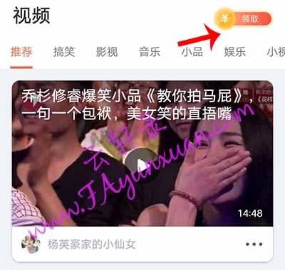 Screenshot_20190109_174545.jpg