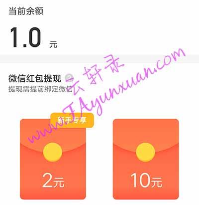 Screenshot_20190109_174511.jpg