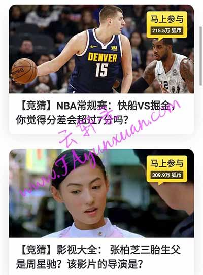 搜狐竞猜.jpg