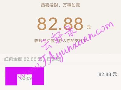 Screenshot_20190210_001253.jpg