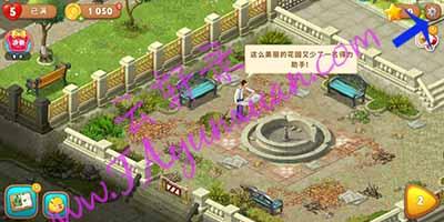 梦幻花园设置按钮.jpg