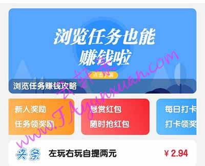 蜜小帮app.jpg