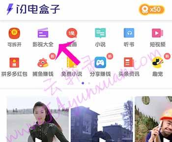 手机自动播放视频赚钱软件推荐,可挂机看视频挣零花的App