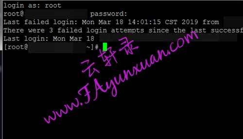 Windows系统连接linux云服务器的软件.jpg