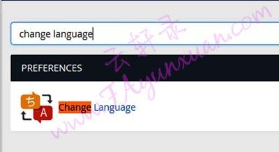 cpanel面板如何切换语言.jpg