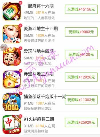淘新闻玩游戏赚金币.jpg