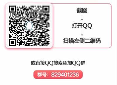 番茄小说官方QQ群.jpg