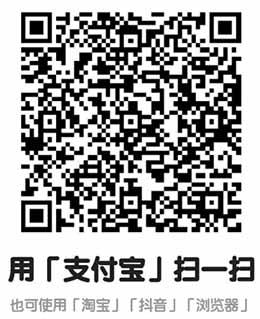 番茄小说下载.jpg