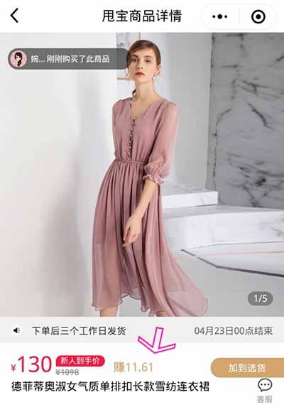 甩甩宝宝商品详情.jpg