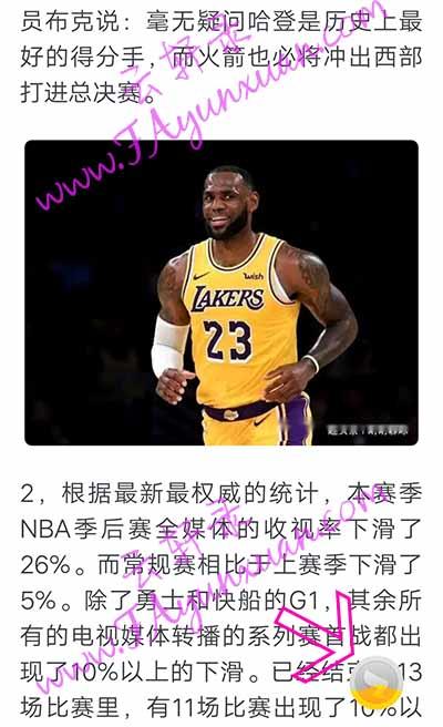 搜狐资讯版计时得金币.jpg