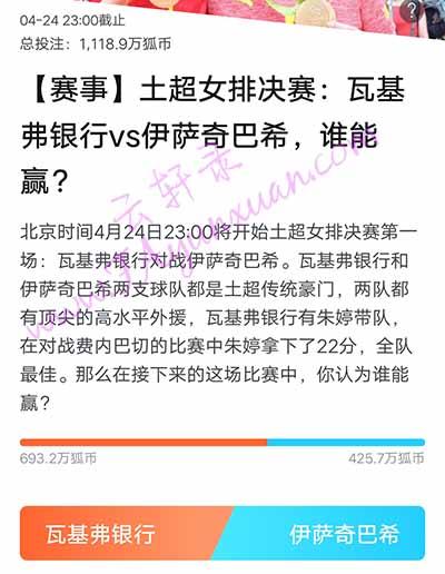 搜狐资讯版追踪.jpg
