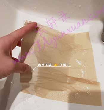 哪个网站买卫生纸和纸巾便宜.jpg