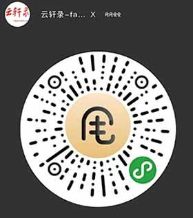小红书微信小程序邀请好友助力免费赚5元以上