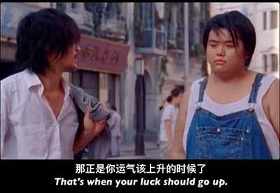 当你最倒霉的时候一定要扛住了,因为那是你运气中要上升的时候了.jpg