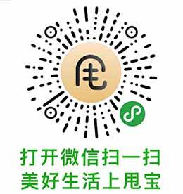 新人免费领的购物软件App.jpg