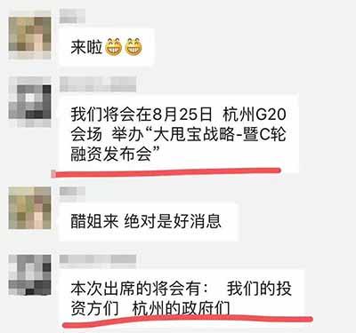 甩甩宝宝C轮融资成功.jpg