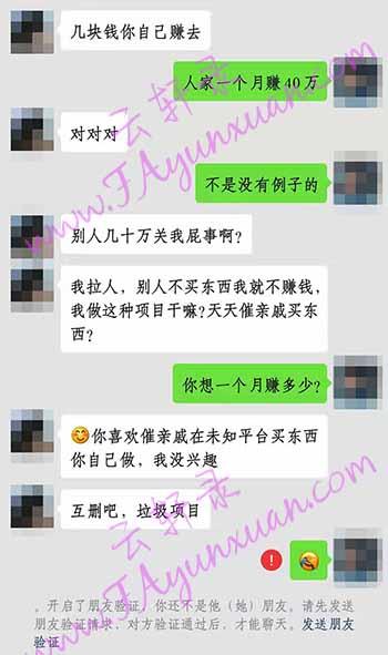 甩甩宝宝的负面消息.jpg