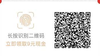 电视家App注册送现金送金币签到可提现