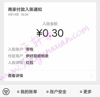 伊对App.jpg